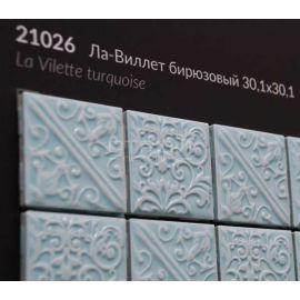 21026 | Ла-Виллет бирюзовый прессованная мозаика 30,1х30,1 см