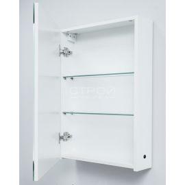 Зеркало-полка  NSM-514 с LED подсветкой, 70х50 смЗеркало-полка  NSM-514 с LED подсветкой, 70х50 см