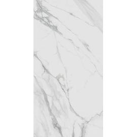 Плитка Монте Тиберио SG507102R лаппатированный Керама Марацци