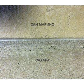 Сравнение ковриков Сан-Марино и Сахара.