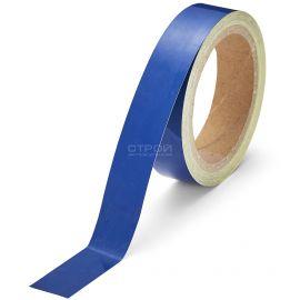 Синяя лента светоотражающая самоклеящаяся от компании Heskins (Англия).