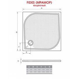 Квадратный душевой поддон Fides Alpen - схематические размеры
