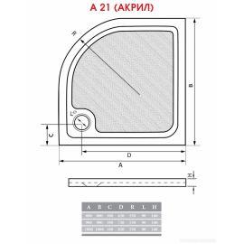 Душевой акриловый поддон Alpen A21 - схематические размеры