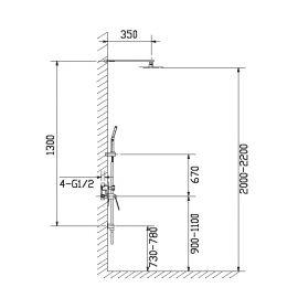 Душевая система скрытого монтажа Halti SX-4100/00SM Хром - схематические размеры