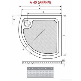 Поддон для душа Alpen A 40 - схематические размеры