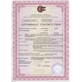 Сертификат соответствия инфракрасного пленочного полаEastec Black.