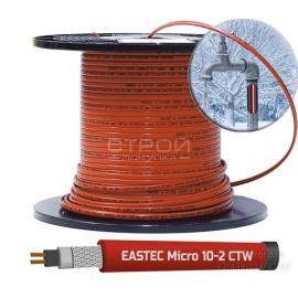 EASTEC Micro 10 CTW, SRL 10-2 CR - корейский саморегулирующийся пищевой греющий кабель для обогрева труб