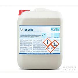 Моющие средства для пищеблока  DS 2000 - кислотный пенный очиститель для пищевых областей.