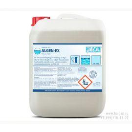 Средство для удаления водорослей ALGAE EX - разрушитель водорослей совместимый с хлором.