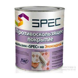 Эпоксидный антискользин Spec с отвердителем
