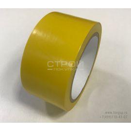 Желтая лента ПВХ для разметки и маркировки в упаковке.