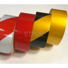 Красная световозвращающая лента SafetyStep в магазине СтройПокупка