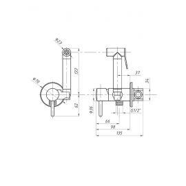 Гигиенический душ из латуни Benito со смесителем - схематические размеры