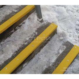 Уголок из стеклопластика композитный, противоскользящий на лестнице в зимний период.