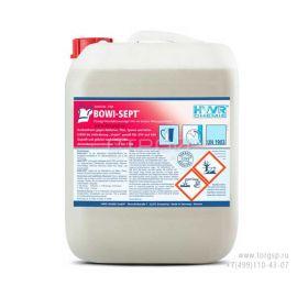 Средство для дезинфекции помещений Bowi-Sept в канистре 10 литров. Дезинфектант широкого спектра действия