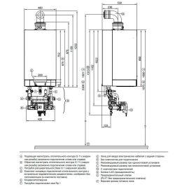 Технические данные котла Viessmann Vitodens 200-W B2HA, 80 и 99 кВт.