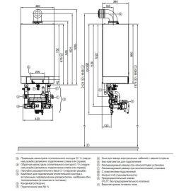 Технические данные котла Viessmann Vitodens 200-W B2HA, 49 и 60 кВт.