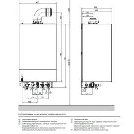 Размеры настенного газового конденсационного котла Viessmann Vitodens 200-W B2HF, B2KF от 1,9 до 32,0 кВт.