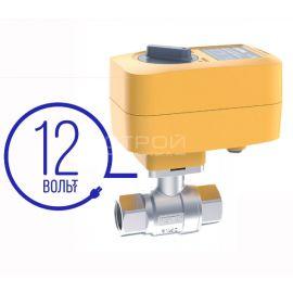 Neptun Profi 12В шаровый кран из нержавеющей стали с электроприводом для трубы ½, ¾, 1, 1 ¼ дюйма.