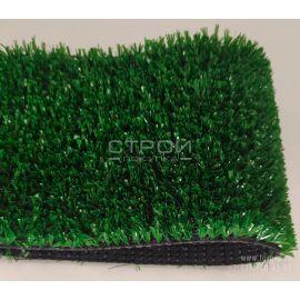 Арко искусственная трава
