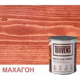 Масло для торцов древесины Torvens — цвет Махагон.