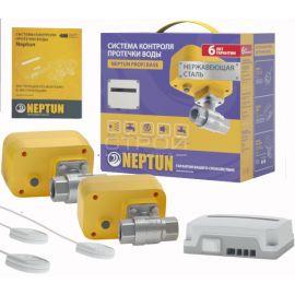 Комплект защиты от протечки Neptun Profi Base 1/2 или 3/4.
