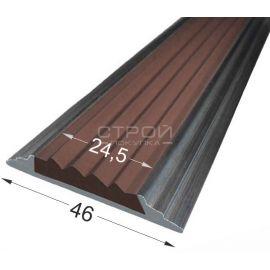 Противоскользящая алюминиевая накладная полоса 46 мм/5 мм с темно-коричневой вставкой