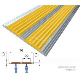 Алюминиевая полоса с двумя вставками 70 мм/5,5 мм Next АП70-2