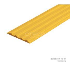 Противоскользящая резиновая полоса - Next П29  длиной 25 и 10 метров.