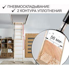 Fakro LWL Extra чердачная лестница с повышенной герметичностью и теплоизоляцией.