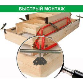 Монтажный комплект LXK  для быстрого монтажа чердачной лестницы.