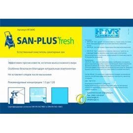 Очиститель санитарных зон San-Plus fresh, 10л.