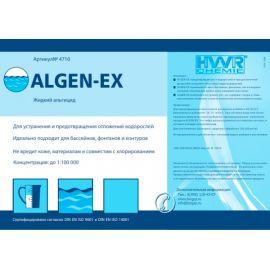 Средство Algen-EX (Альген-Еикс) для удаления водорослей