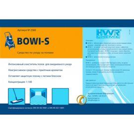 Очиститель каменных полов Bowi-S