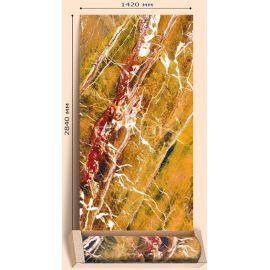 Мраморные обои Цитрин коллекции Фиеста
