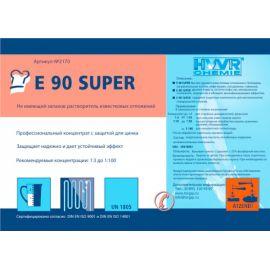 Этикетка E 90 Super