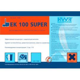 Этикетка EK 100 SUPER растворитель бетона.