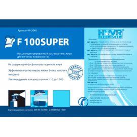 Этикетка F 100 Super высоконцентрированный растворитель жира