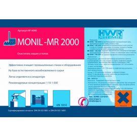 Этикетка Monil-MR 2000 очиститель оборудования и полов