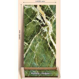 Мраморные обои Нефрит коллекции Фиеста