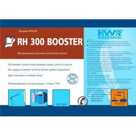 Этикетка RH 300 Booster очиститель пригара