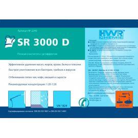 Пенный хлорный очиститель SR 3000 D - этикетка.
