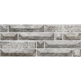 Настенная плитка Вавилон 2 тип-1 серая