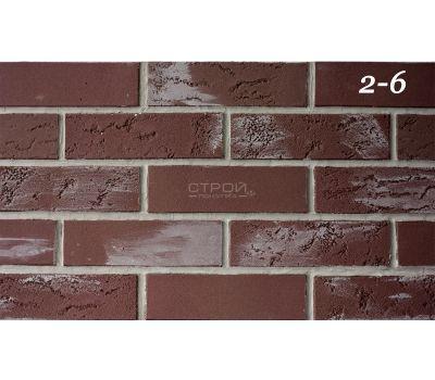Гибкий клинкер Литобрик 2-6 для фасадов и интерьеров