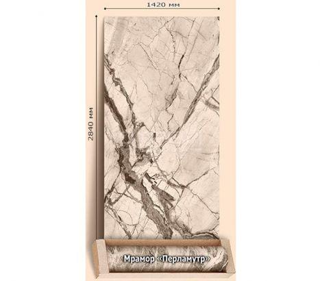 Гибкий мрамор Перламутр в рулоне