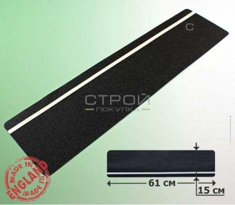 Противоскользящая полоса с фотолюминесцентной вставкой