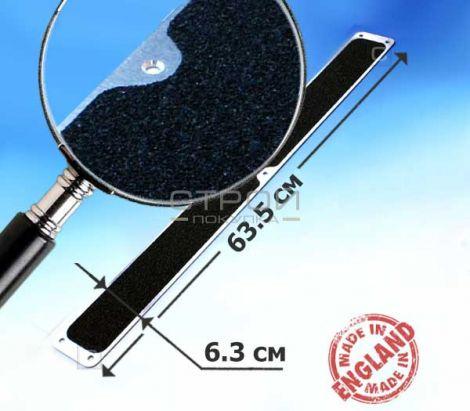 Черная противоскользящая пластина 63,5x6,3 см.