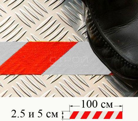 Красно белые полосы шириной 1 метр