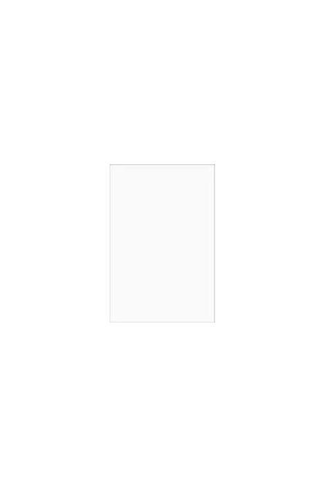 Плитка Атлас 30х20 см белая