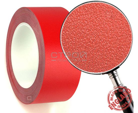 Красная лента виниловая самоклеющаяся Resilient, с противоскользящим эффектом. Ширина: 5 см, Длина: 9 метров